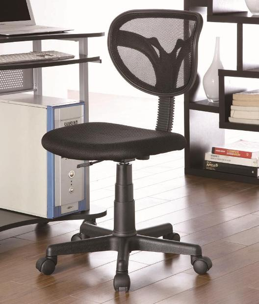 Mesh Adjustable Height Task Chair – All Nations Furniture
